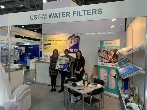 AquaTherm Messe in Moskau