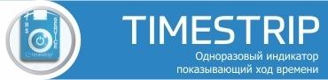 TIMESTRIP