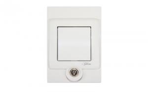 SYLO LOCK</br>Безопасный дизайн по ключу